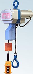 シルバーホイスト(小型電動ホイスト)・ シルバーミニ(小型電動チェーンブロック)